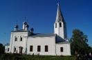 Михаило-Архангельский храм, с. Савинское
