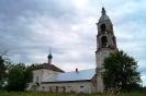 Храм во имя Пророка Илии, с. Ильинское-в-Березниках