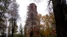 Храм в честь Богоявления Господня, д. Николо-Эдома (сохранилась колокольня)