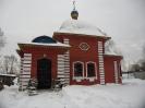 Храм в честь Успения Божией Матери, с. Ваулово