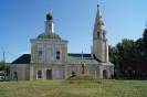 Храм во имя Святой и Живоначальной Троицы, г. Тутаев