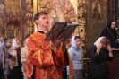 10 июля в Воскресенском соборе отпраздновали Десятое воскресенье по Пасхе