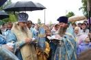 1 сентября в Покровском храме совершили празднование иконе