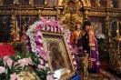 В Романове-Борисоглебске прошел крестный ход с иконой Спасителя