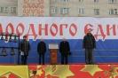 В Романове-Борисоглебске отметили праздник Казанской иконы Божией Матери и День народного единства