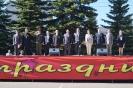 Благочинный Романово-Борисоглебского округа принял участие в торжественном митинге, посвященном празднованию Дня Победы