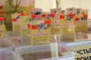 В Тутаеве (Романове-Борисоглебске)Открылась выставка-ярмарка