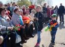Торжественный митинг 9 мая