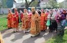 Соборное архиерейское богослужение