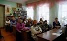 Отделу православной литературы