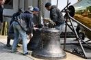 В Никульском освятили колокола