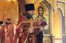 День памяти священномученика Вениамина, епископа Романово-Борисоглебского