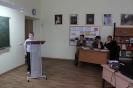 Школьня конференция