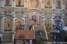 Литургия Преждеосвященных Даров в Артемьево