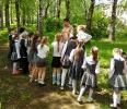 Последний звонок в Православной школе