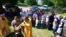 День памяти святителя Тихона Амафунтского
