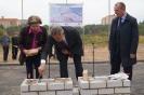 Начало строительства ледового дворца в Тутаеве (Романове-Борисоглебске)