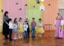 Пасхальный праздник в детском саду