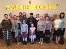 Пасхальный праздник в воскресной школе левобережья