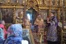 Соборное архиерейское богослужение в Воскресенском соборе