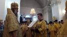 В Рыбинске прошли торжества по случаю 5-летия епархии и 10-летия освящения Спасо-Преображенского собора