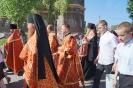 День славянской письменности и культуры в Тутаеве (Романове-Борисоглебске)