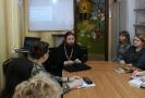 Курсы по программе дополнительного профессионального образования для педагогов-психологов и социальных педагогов
