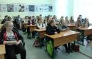 Настоятель Воскресенского собора посетил Константиновскую среднюю школу