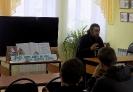 Иерей Дмитрий Воронов провел беседу о семье