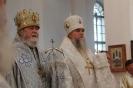 Епископа Вениамина поздравили с годовщиной архиерейской хиротонии