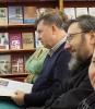 В Центральной библиотеке отметили День православной книги