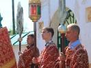 День памяти святых князей Бориса и Глеба
