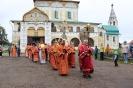День памяти святых страстотерпцев Бориса и Глеба