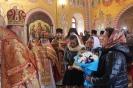 День тезоименитства епископа Рыбинского и Даниловского Вениамина