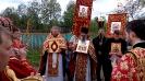 Архиерейское богослужение в день памяти священномученика Петра (Попова)