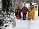 В Троицком храме почтили память священномученика Михаила Белороссова