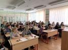 Семинар по нехимическим видам зависимости провел Юрий Афанасьев