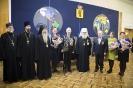 Награждены победители всероссийского конкурса