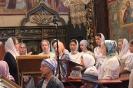 Архиерейское богослужение в день святых князей Бориса и Глеба