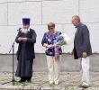 В поселке Никульское отметили День семьи, любви и верности