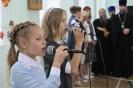 Торжественная линейка в День знаний прошла в Православной школе