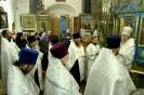 Всенощное бдение накануне праздника Обрезания Господня и памяти святителя Василия Великого