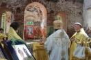 В храме святых апостолов Петра и Павла (Казанском) на Быковых горах была совершена первая после закрытия храма Божественная литургия