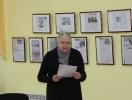V Романово-Борисоглебские историко-краеведческие чтения